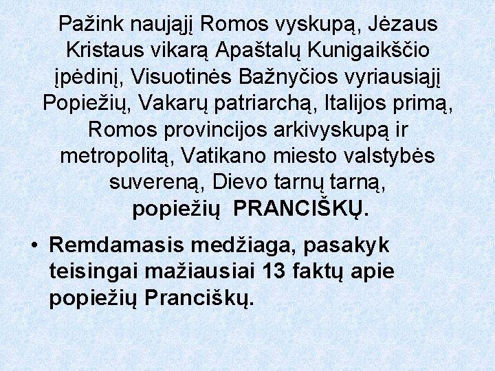 Pažink naująjį Romos vyskupą, Jėzaus Kristaus vikarą Apaštalų Kunigaikščio įpėdinį, Visuotinės Bažnyčios vyriausiąjį Popiežių,
