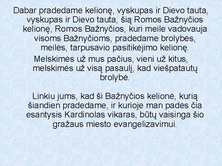 Dabar pradedame kelionę, vyskupas ir Dievo tauta, šią Romos Bažnyčios kelionę, Romos Bažnyčios, kuri