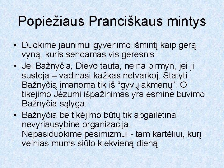 Popiežiaus Pranciškaus mintys • Duokime jaunimui gyvenimo išmintį kaip gerą vyną, kuris sendamas vis