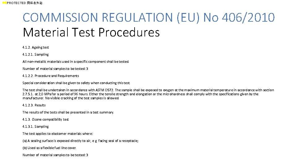 ll. PROTECTED 関係者外秘 COMMISSION REGULATION (EU) No 406/2010 Material Test Procedures 4. 1. 2.