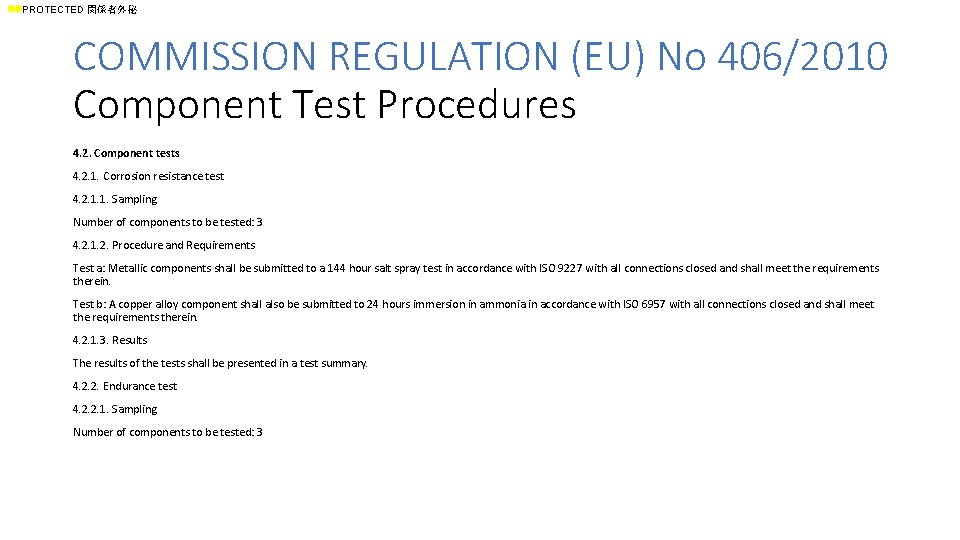 ll. PROTECTED 関係者外秘 COMMISSION REGULATION (EU) No 406/2010 Component Test Procedures 4. 2. Component