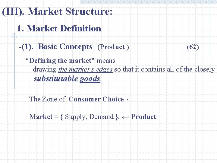 """(III). Market Structure: 1. Market Definition -(1). Basic Concepts (Product ) (62) """"Defining the"""