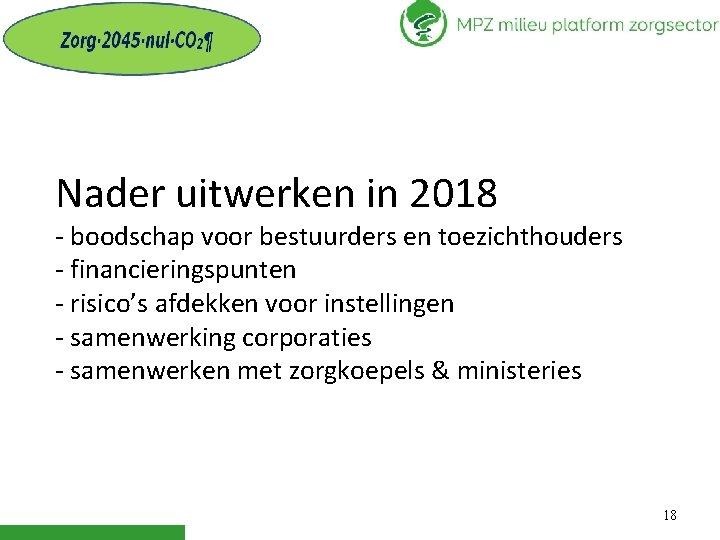 Nader uitwerken in 2018 - boodschap voor bestuurders en toezichthouders - financieringspunten - risico's