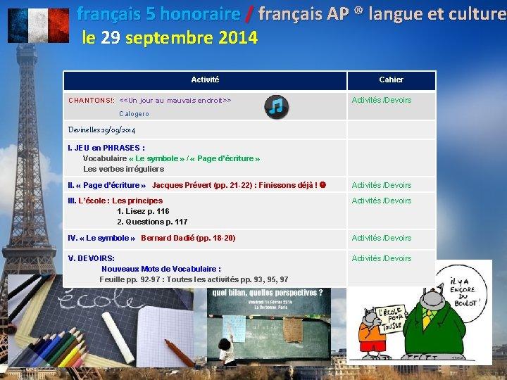 français 5 honoraire / français AP ® langue et culture le 29 septembre 2014