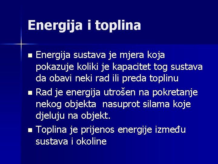 Energija i toplina Energija sustava je mjera koja pokazuje koliki je kapacitet tog sustava