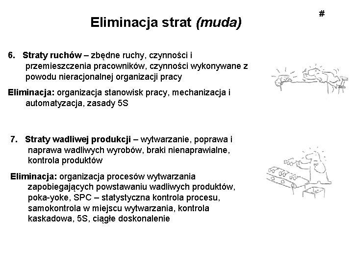 Eliminacja strat (muda) 6. Straty ruchów – zbędne ruchy, czynności i przemieszczenia pracowników, czynności