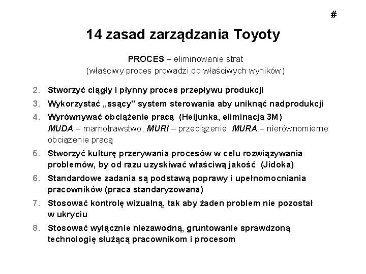 # 14 zasad zarządzania Toyoty PROCES – eliminowanie strat (właściwy proces prowadzi do właściwych