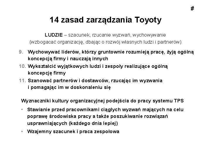 # 14 zasad zarządzania Toyoty LUDZIE – szacunek, rzucanie wyzwań, wychowywanie (wzbogacać organizację, dbając