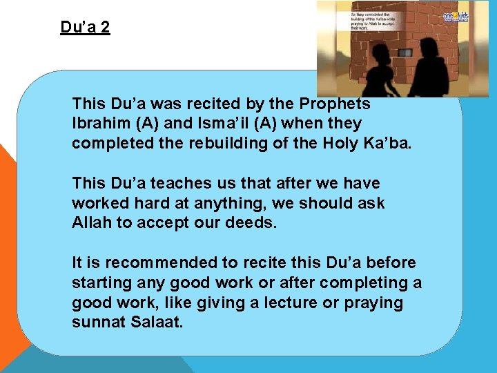 Du'a 2 This Du'a was recited by the Prophets Ibrahim (A) and Isma'il (A)