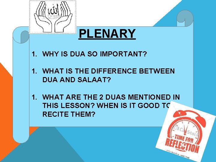 PLENARY 1. WHY IS DUA SO IMPORTANT? 1. WHAT IS THE DIFFERENCE BETWEEN DUA