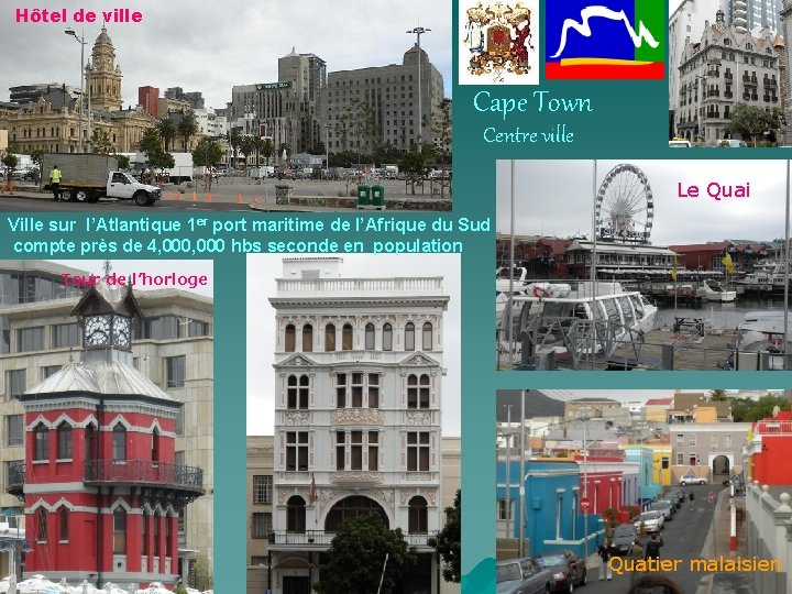 Hôtel de ville Cape Town Centre ville Le Quai Ville sur l'Atlantique 1 er