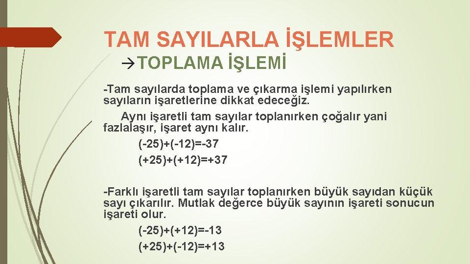 TAM SAYILARLA İŞLEMLER TOPLAMA İŞLEMİ -Tam sayılarda toplama ve çıkarma işlemi yapılırken sayıların işaretlerine