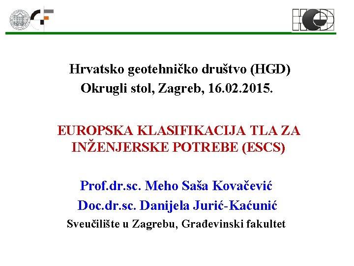 Hrvatsko geotehničko društvo (HGD) Okrugli stol, Zagreb, 16. 02. 2015. EUROPSKA KLASIFIKACIJA TLA ZA