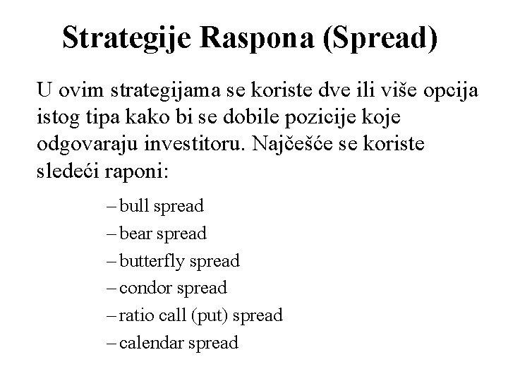 Strategije Raspona (Spread) U ovim strategijama se koriste dve ili više opcija istog tipa