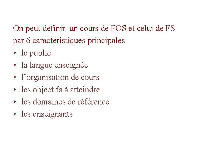 On peut définir un cours de FOS et celui de FS par 6 caractéristiques