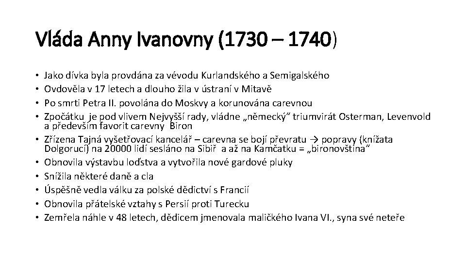 Vláda Anny Ivanovny (1730 – 1740) • • • Jako dívka byla provdána za