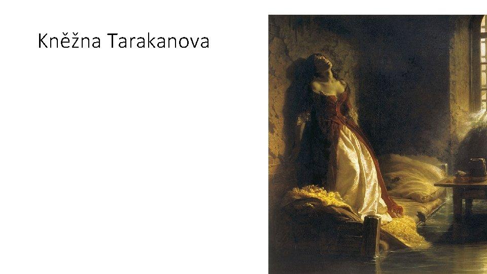 Kněžna Tarakanova