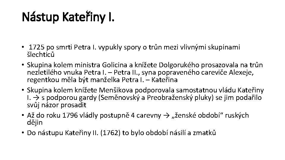 Nástup Kateřiny I. • 1725 po smrti Petra I. vypukly spory o trůn mezi