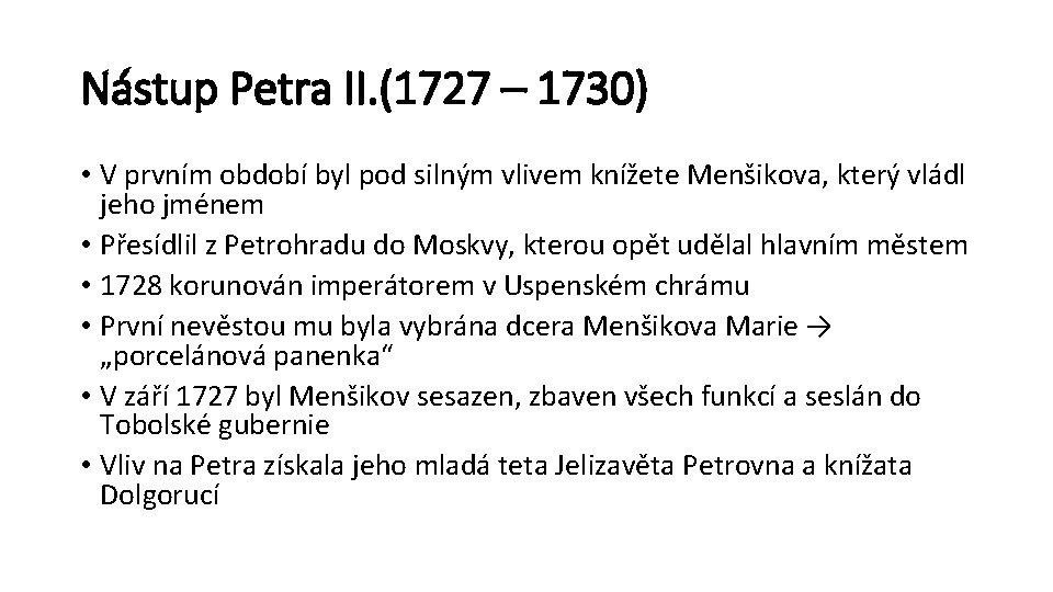 Nástup Petra II. (1727 – 1730) • V prvním období byl pod silným vlivem