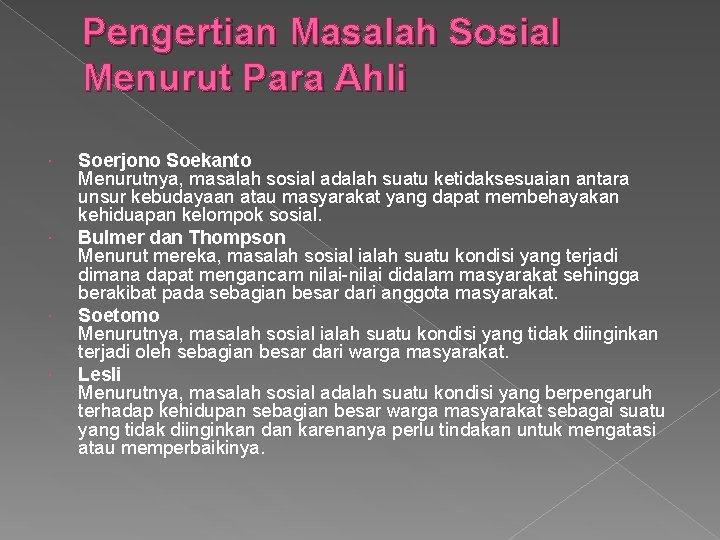 Pengertian Masalah Sosial Menurut Para Ahli Soerjono Soekanto Menurutnya, masalah sosial adalah suatu ketidaksesuaian