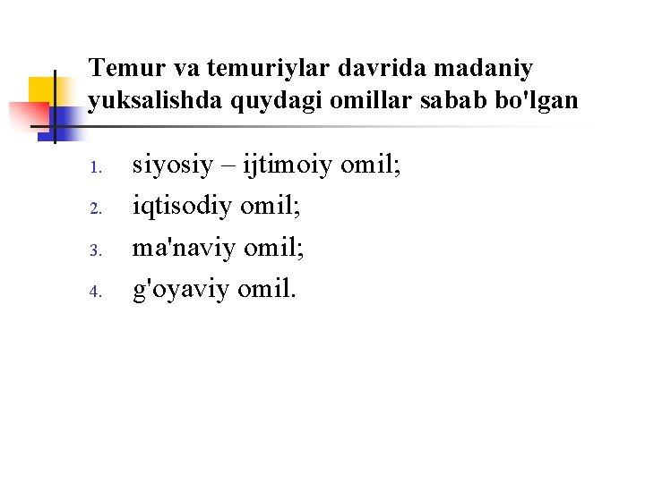 Temur va temuriylar davrida madaniy yuksalishda quydagi оmillar sabab bo'lgan 1. 2. 3. 4.