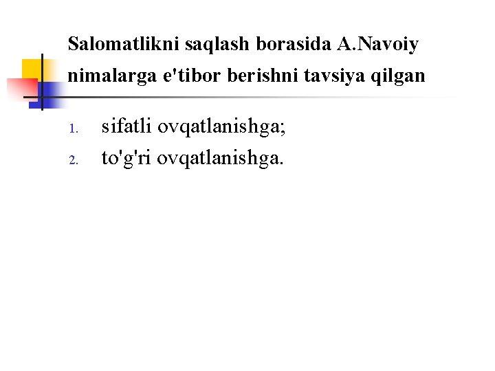 Salоmatlikni saqlash bоrasida A. Navоiy nimalarga e'tibоr berishni tavsiya qilgan 1. 2. sifatli оvqatlanishga;