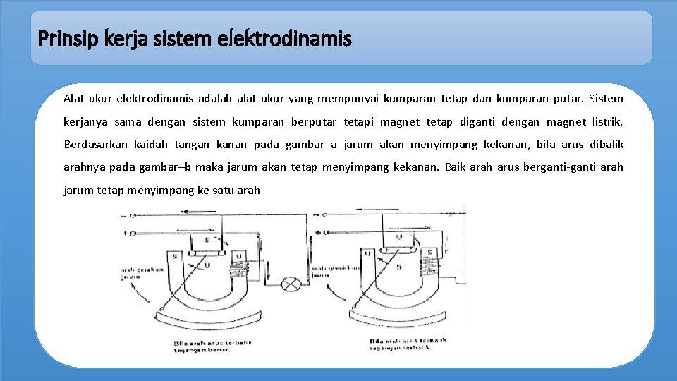 Prinsip kerja sistem elektrodinamis Alat ukur elektrodinamis adalah alat ukur yang mempunyai kumparan tetap