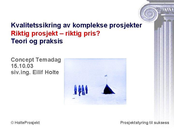 Kvalitetssikring av komplekse prosjekter Riktig prosjekt – riktig pris? Teori og praksis Concept Temadag