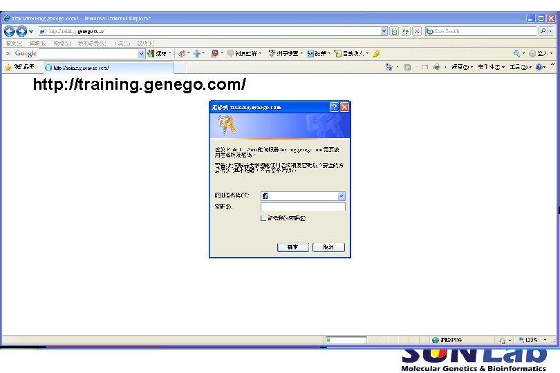 http: //training. genego. com/