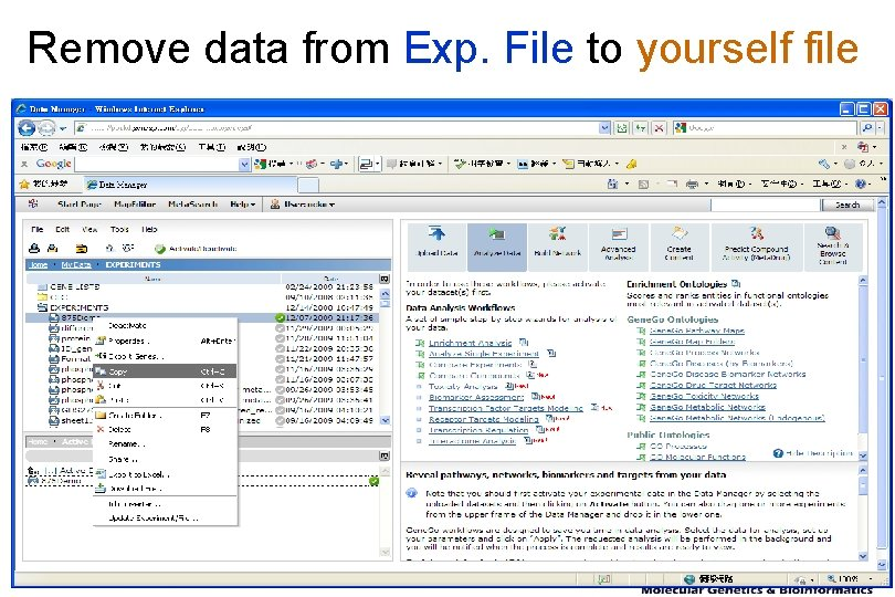 Remove data from Exp. File to yourself file