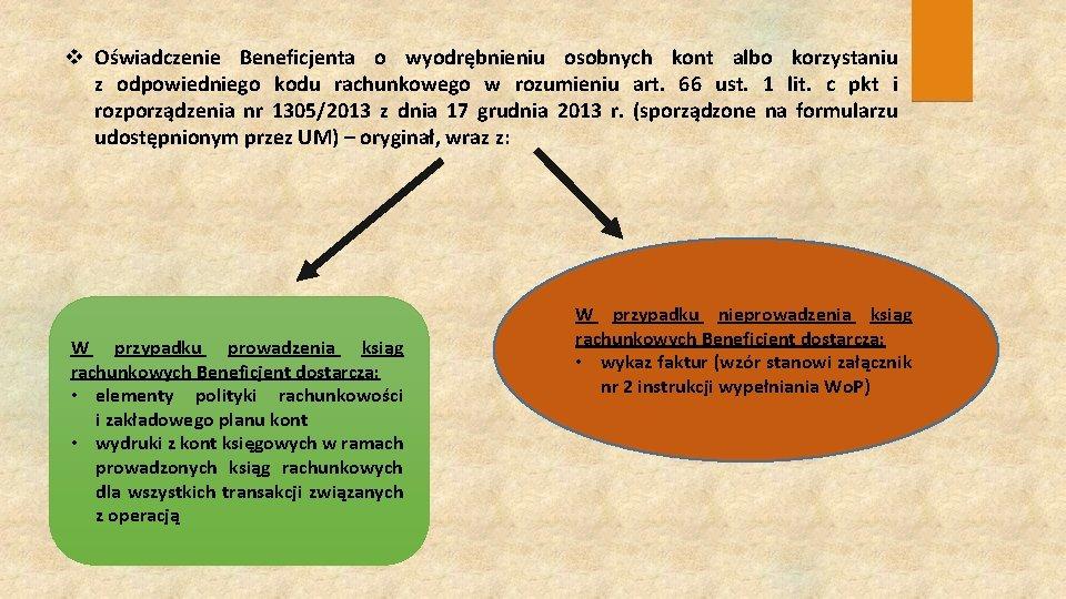 v Oświadczenie Beneficjenta o wyodrębnieniu osobnych kont albo korzystaniu z odpowiedniego kodu rachunkowego w