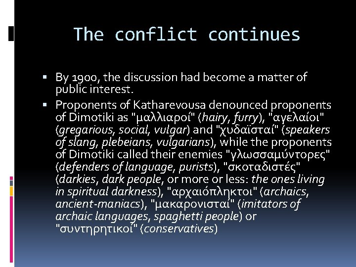 The conflict continues By 1900, the discussion had become a matter of public interest.