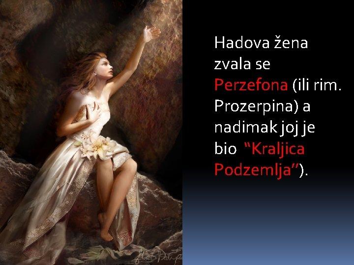 """Hadova žena zvala se Perzefona (ili rim. Prozerpina) a nadimak joj je bio """"Kraljica"""