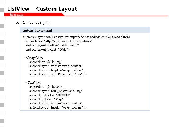 List. View – Custom Layout v List. Test 5 (1 / 8)