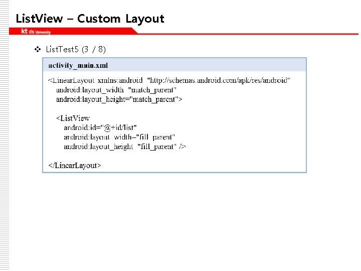 List. View – Custom Layout v List. Test 5 (3 / 8)