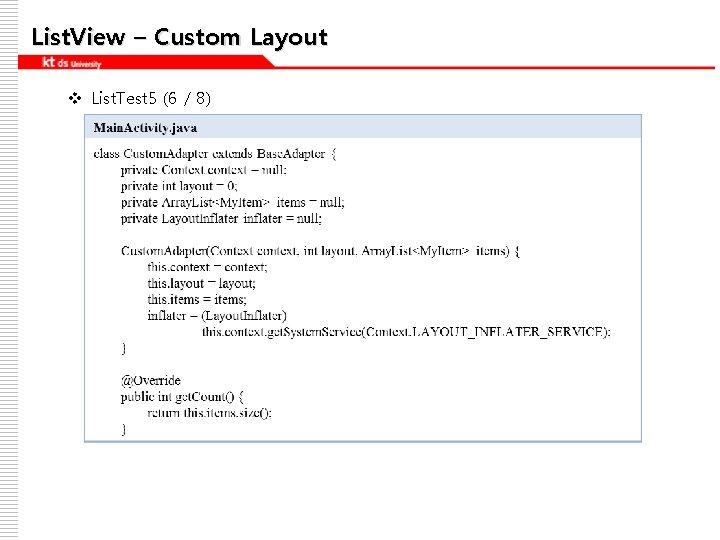 List. View – Custom Layout v List. Test 5 (6 / 8)