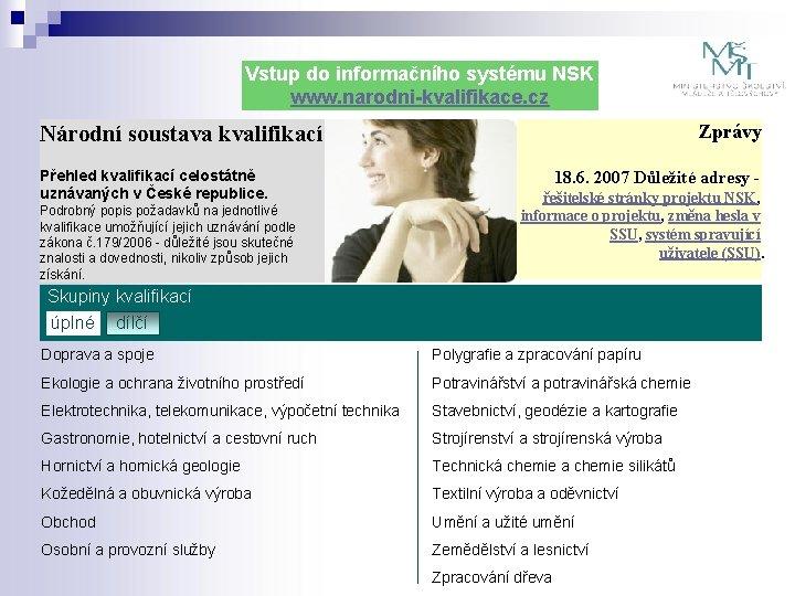 Vstup do informačního systému NSK www. narodni-kvalifikace. cz Zprávy Národní soustava kvalifikací Přehled kvalifikací