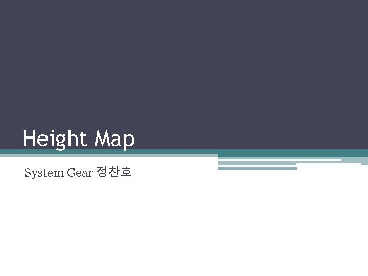 Height Map System Gear 정찬호