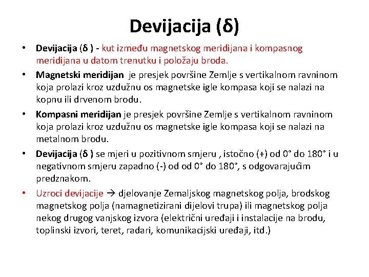 Devijacija (δ) • Devijacija (δ ) - kut između magnetskog meridijana i kompasnog meridijana