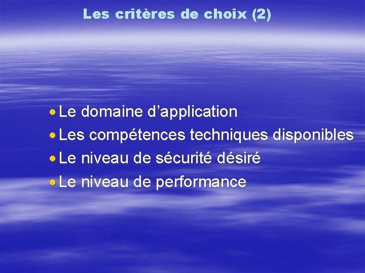 Les critères de choix (2) · Le domaine d'application · Les compétences techniques disponibles