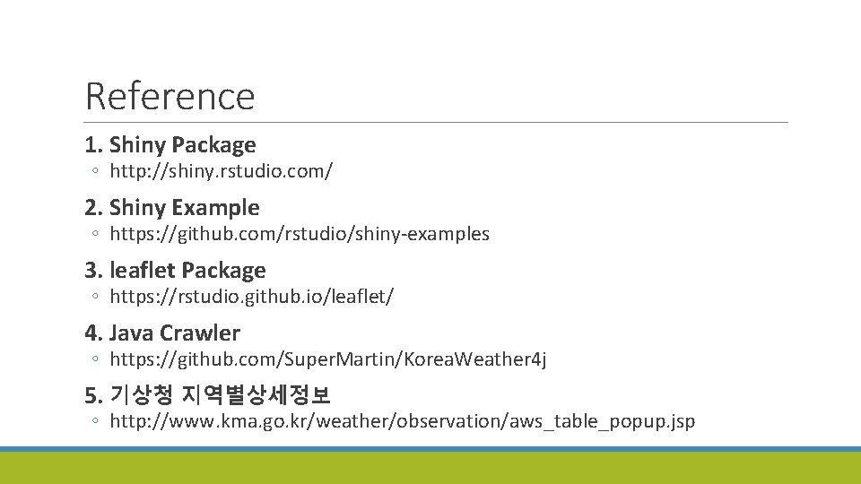 Reference 1. Shiny Package ◦ http: //shiny. rstudio. com/ 2. Shiny Example ◦ https: