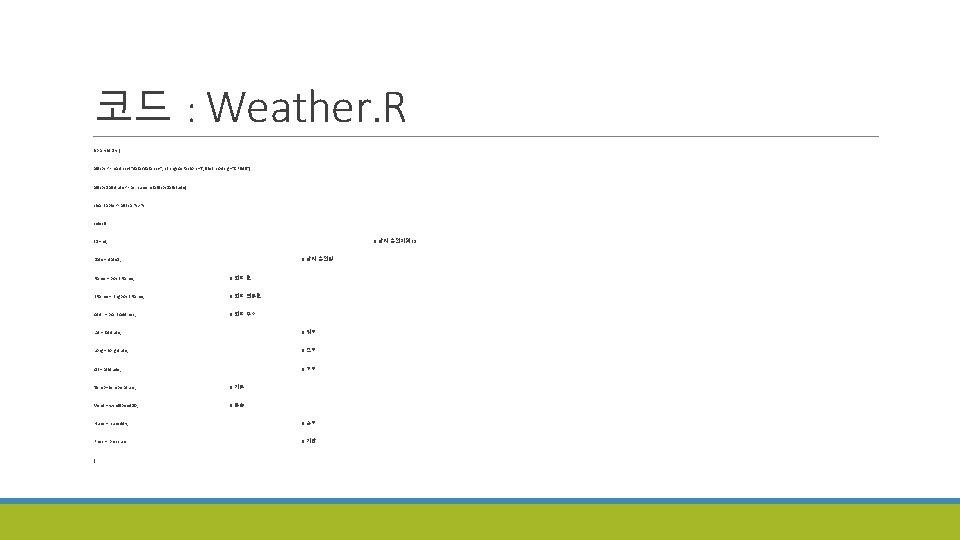 """코드 : Weather. R library(dplyr) allzips <- read. csv(""""data/data. csv"""", strings. As. Factors=T, file."""