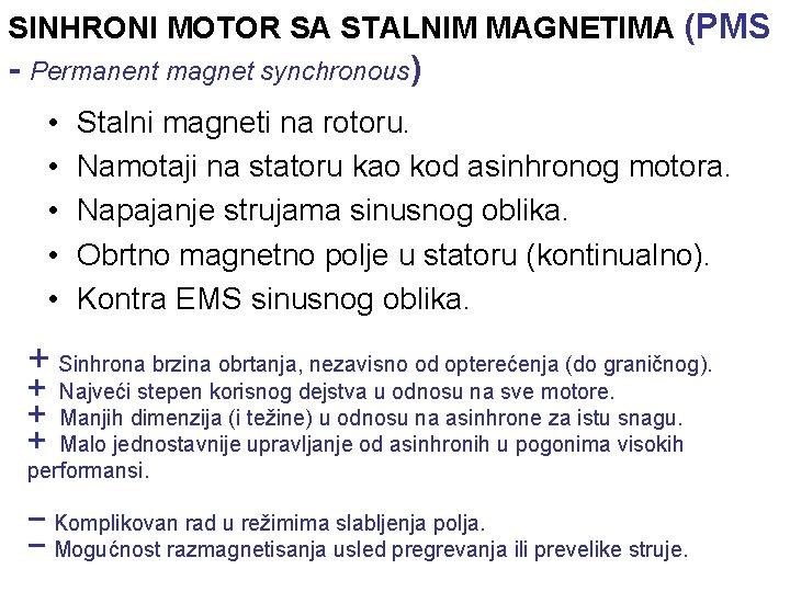 SINHRONI MOTOR SA STALNIM MAGNETIMA (PMS - Permanent magnet synchronous) • • • Stalni