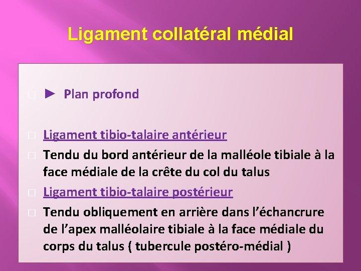 Ligament collatéral médial � � � ► Plan profond Ligament tibio-talaire antérieur Tendu du