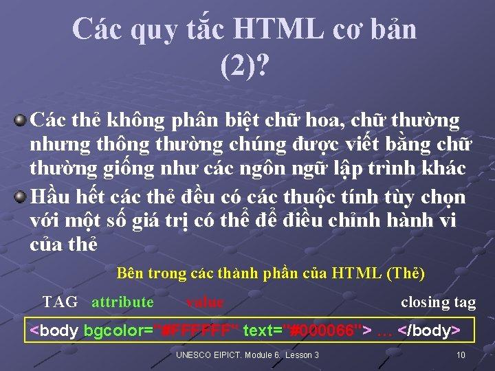 Các quy tắc HTML cơ bản (2)? Các thẻ không phân biệt chữ hoa,