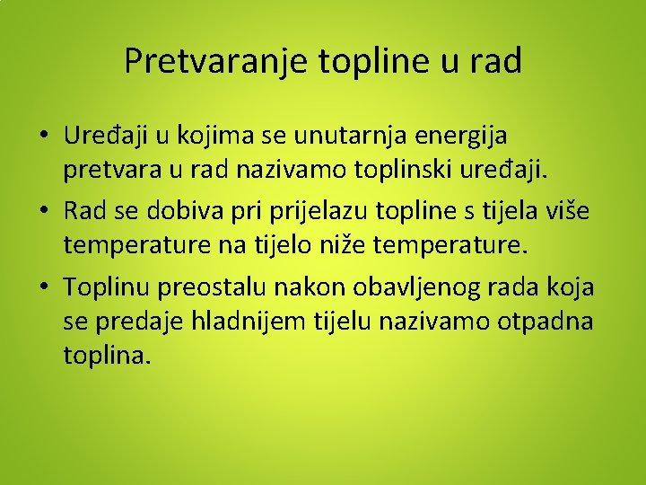 Pretvaranje topline u rad • Uređaji u kojima se unutarnja energija pretvara u rad
