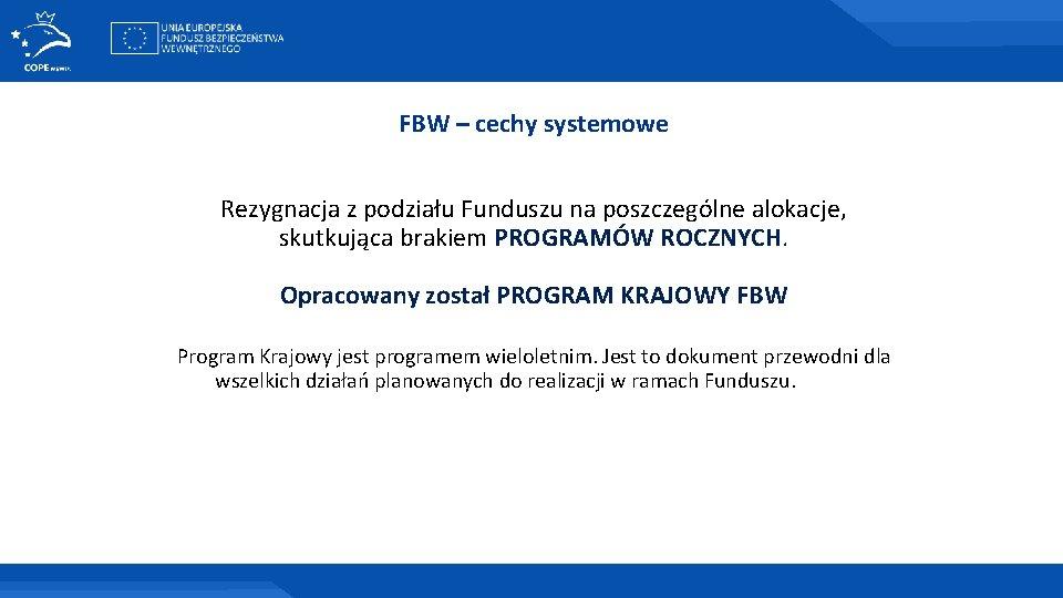 FBW – cechy systemowe Rezygnacja z podziału Funduszu na poszczególne alokacje, skutkująca brakiem PROGRAMÓW