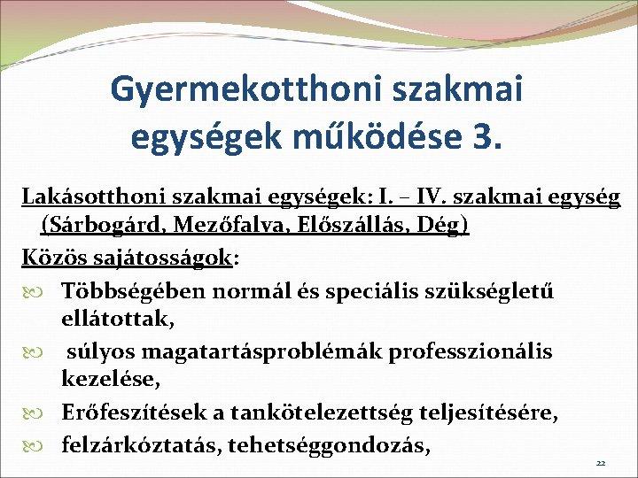 közös kezelési egység)