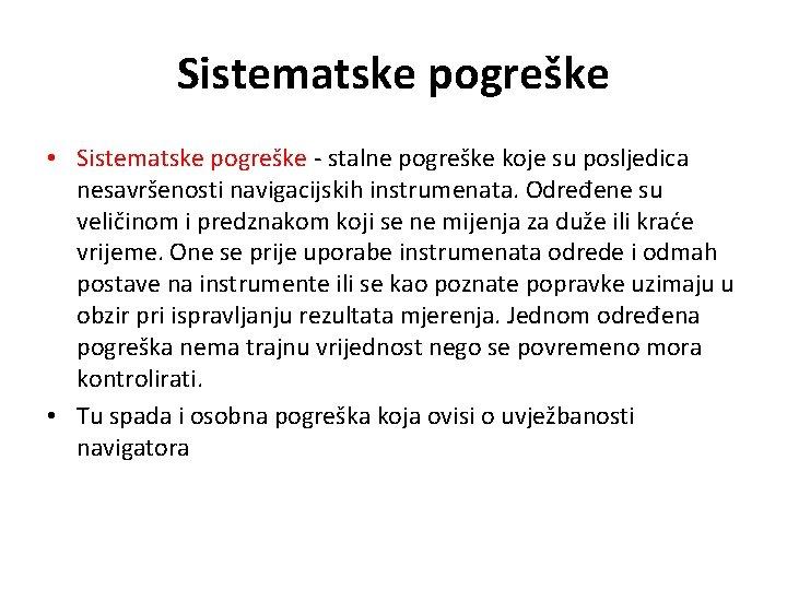Sistematske pogreške • Sistematske pogreške - stalne pogreške koje su posljedica nesavršenosti navigacijskih instrumenata.