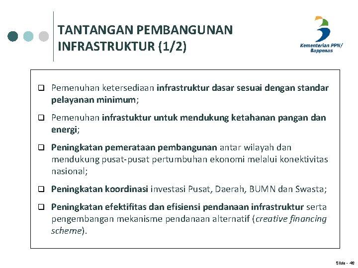 TANTANGAN PEMBANGUNAN INFRASTRUKTUR (1/2) q Pemenuhan ketersediaan infrastruktur dasar sesuai dengan standar pelayanan minimum;